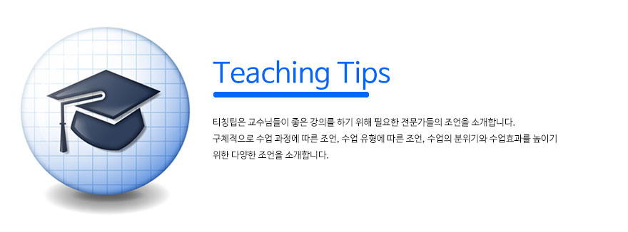 TeachingTips